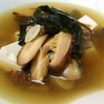 Smaki czasu z Karolem Okrasą - Koreańska zupa z wodorostami i tofu (źródło: TVP)